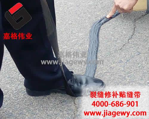 嘉格沥青贴缝带成为道路养护行业的新宠