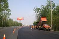 武汉318国道橡胶沥青工程