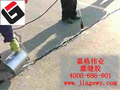 天津道路灌缝胶试验