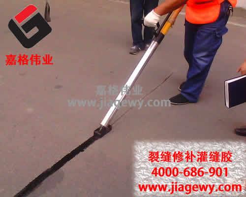 路面裂缝道路灌缝胶又一次用于小区水泥路面裂缝修补