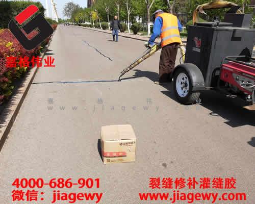 山西一家道路养护公司负责人为什么选择嘉格路面裂缝灌缝胶