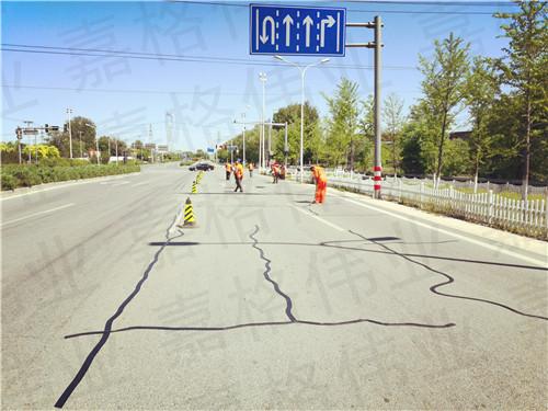 """嘉格沥青道路贴缝带对价格战说""""不"""""""