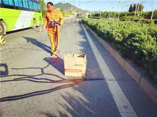 务实的道路养护材料嘉格路面贴缝带