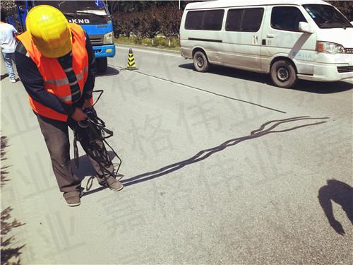 嘉格路面裂缝贴完成了优质高效的精品工程