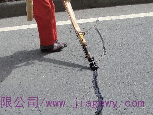 为什么使用沥青灌缝胶修补裂缝