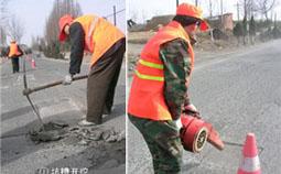 路面坑槽修补技术