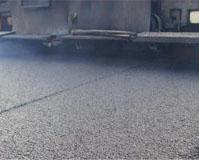 乳化沥青材料