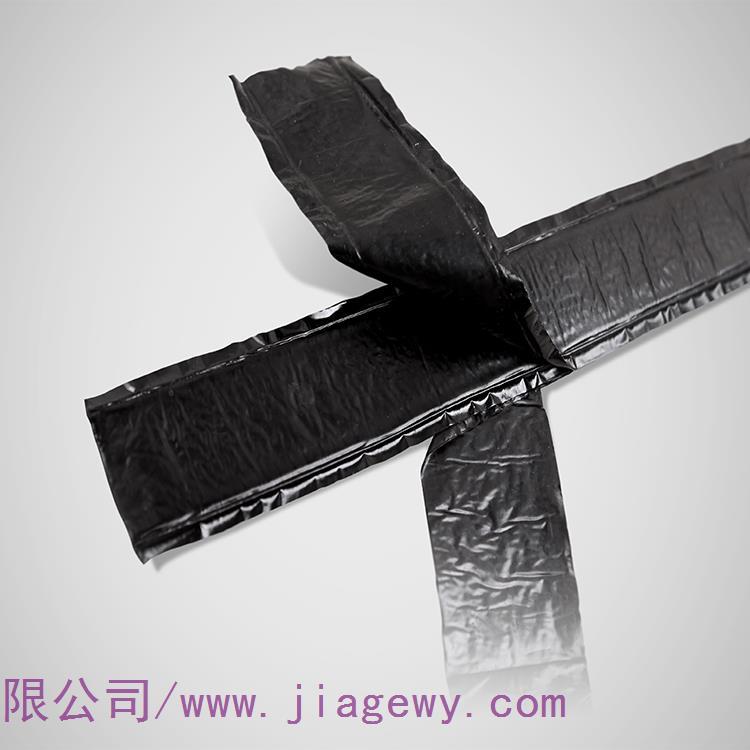 嘉格路面贴缝带是道路裂缝修补的新材料